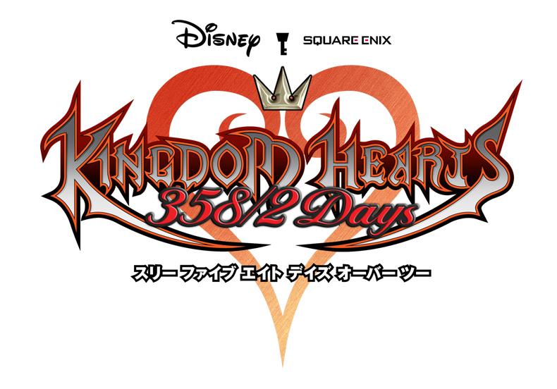 358/2 Days logo